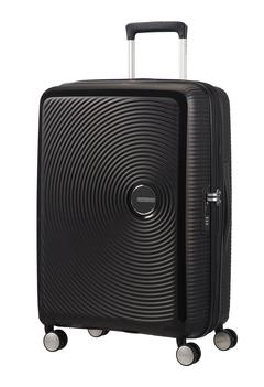 SOUNDBOX-SPINNER 4 Tekerlekli 67cm S32G-002-SF000*09